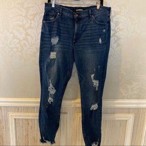 Express stretchy destroyed 14R  dark wash jean